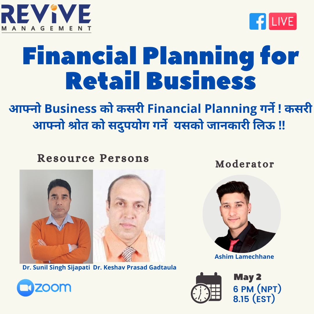 Financial Planning for Retail Business